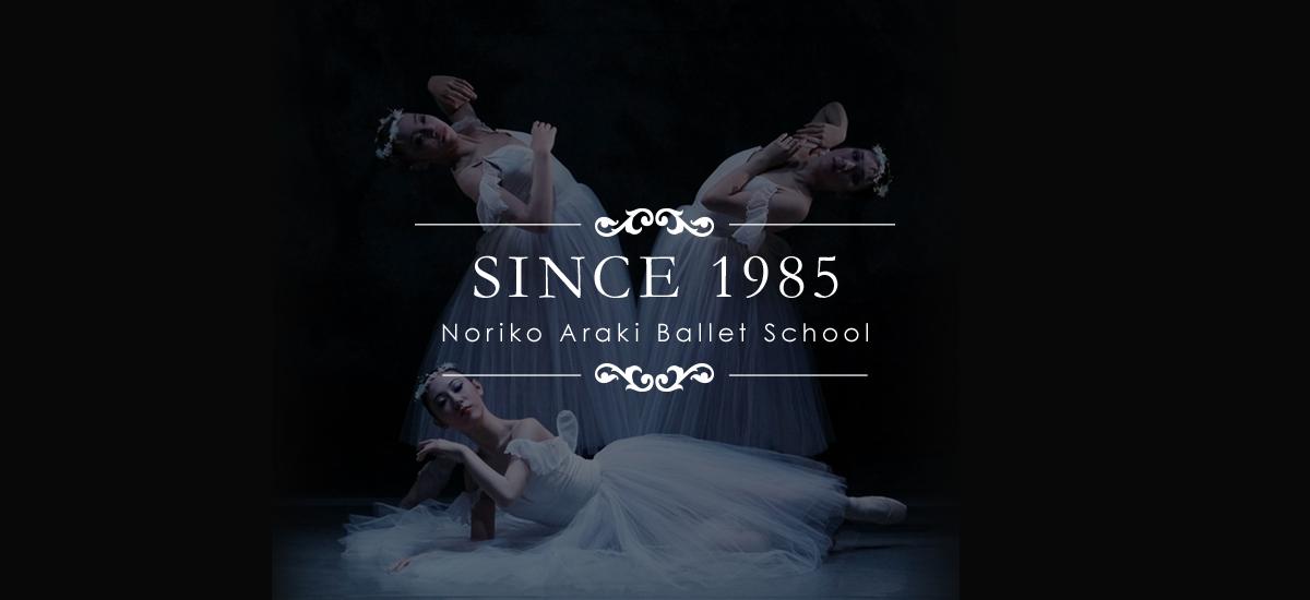 SINCE 1985 Noriko Araki Ballet School